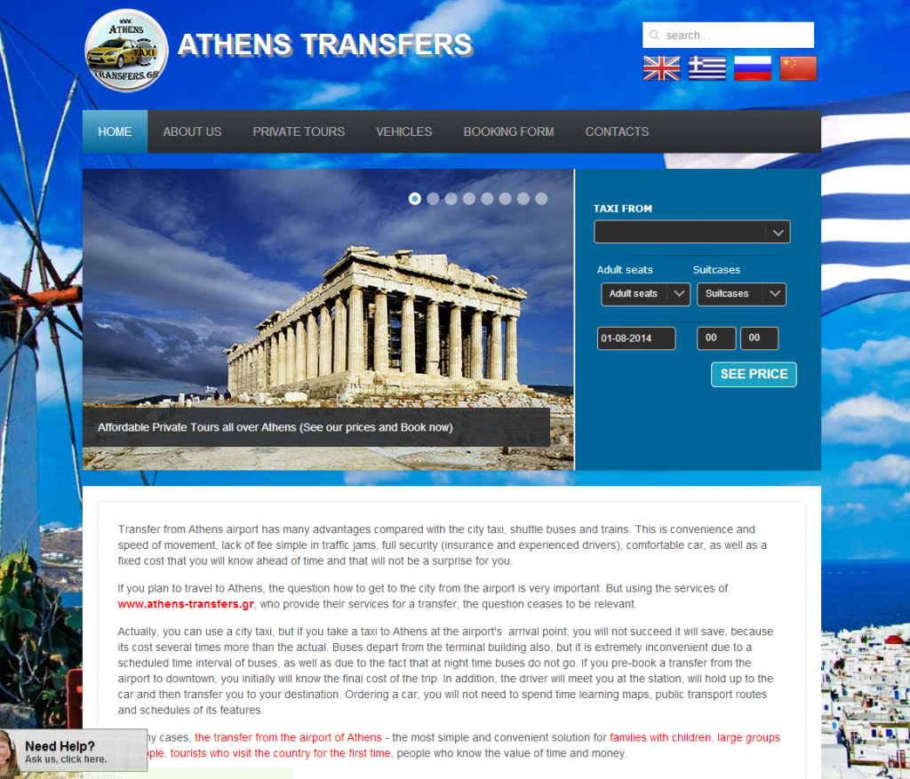 athens-transfers.gr