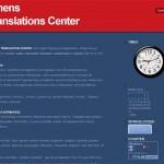 athenstranslations