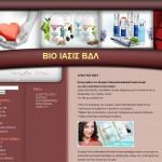bioiasis-bdl