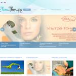 elenatherapy.gr
