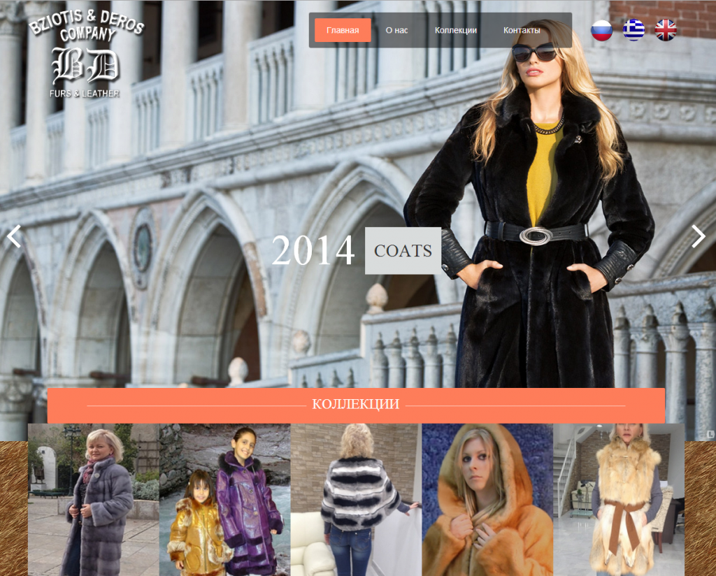 furs-greek.gr