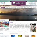 hotel2.joompay.ru