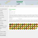 tzoker.info