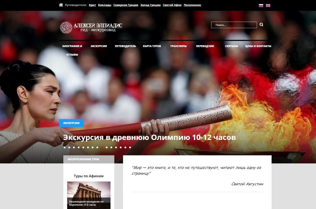 elpiadis.com