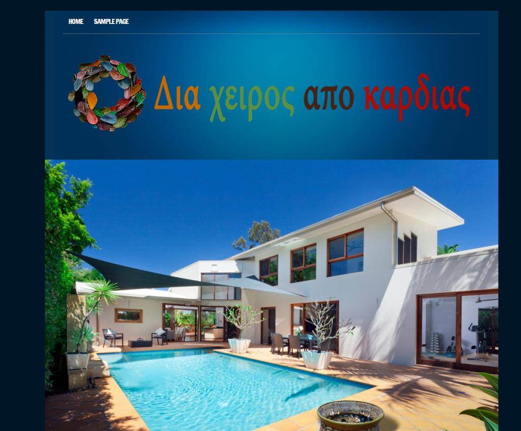 philippos-t.gr