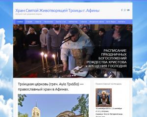 sta.org.gr
